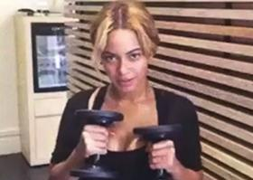 Beyonce workout article