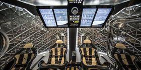 54d1107ebca94   dragonv2 interior de article