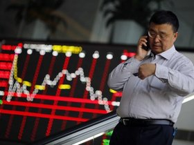 China shanghai stock exchange trader phone article