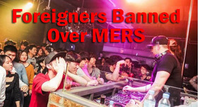 Mers ban foreigners1 article
