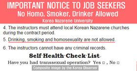 Nazarene uni homosex warnin article