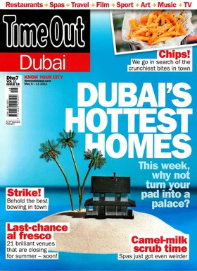 Timeout dubai may 5 volume 11 issue 18 cover zayan ghandour interview 2 article