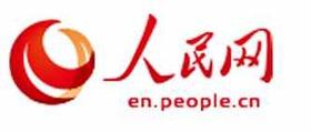 China daily logo article