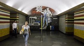 Kiev fait la chasse aux symboles communistes article