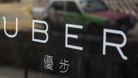 Could uber be the lyft of china article