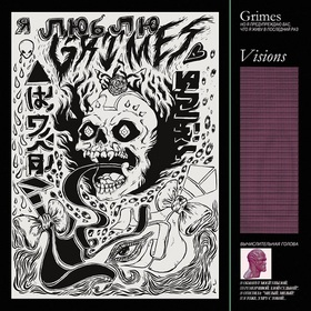 Grimes visions 4ad 540 article