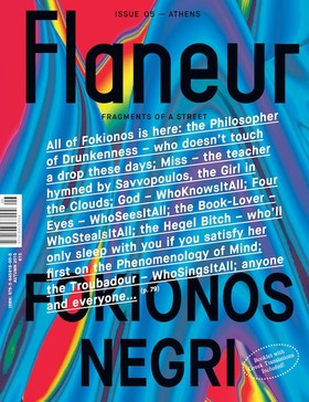Berlinartlink fl 05 cover kopie 590x768 article