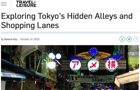 Screen shot 2015 10 15 at 7.44.26 pm article