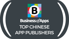 Top chinese app pubs article