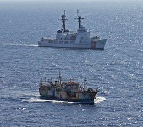 Iuu coastguard thumbnail article