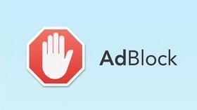 Adblock 590x330 article