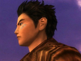 Gaming shenmue 0 article