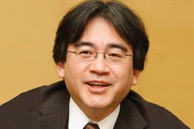 Satoru iwata article