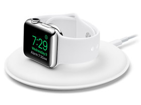 Apple watch charging dock 02 article