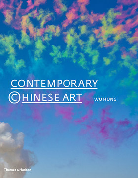 Dam images daily 2014 10 contemporary chinese art contemporary chinese art 01 cover article