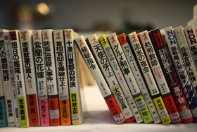 Japanese books article