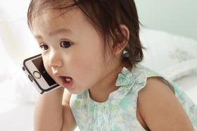 06 kid phone.w529.h352 article
