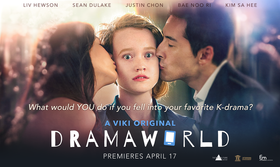 Dramaworld poster article