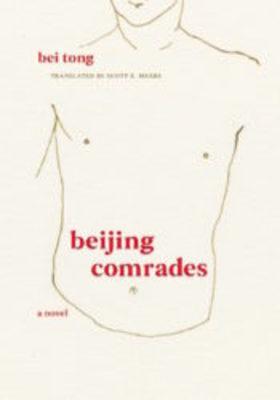 Beijing comrades 175x250 article