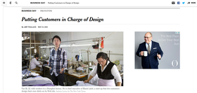 Blank label nyt coverage 700x333.png article