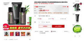 Tmall 700x346.png article