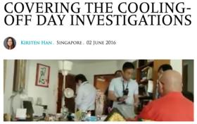 Screen shot 2016 06 07 at 11.34.39 pm article