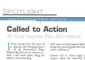 The wave called to action article
