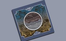 Lonelythebrave article