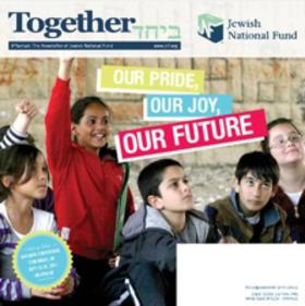 Byachad children spring 2011 article