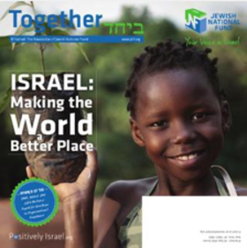 Byachad positively israel spring 2012 article