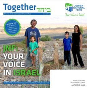 Byachad your voice in israel summer 2012 article