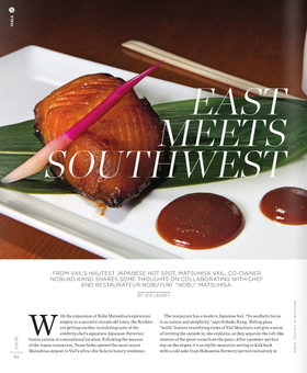 Matsuhisa vail   snow magazine article