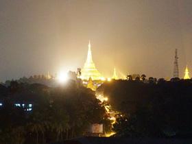 Shwedagon pagoda article