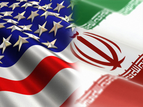 Us iran flag article