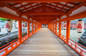Itsukushima bridge article