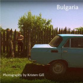 Bulgaria blurb book article