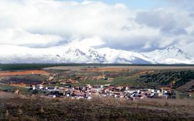 Village article