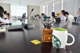 Starbucksoffice 1828123  340 article