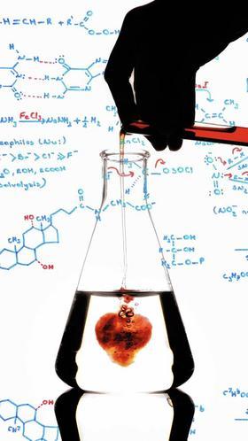 Biology love illo article