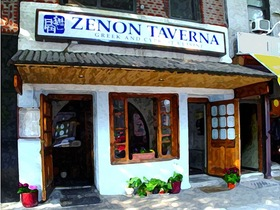 Zenon 10152040853621467 3071194030287453083 n article