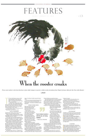 Year of the rooster jan 27 2017 article