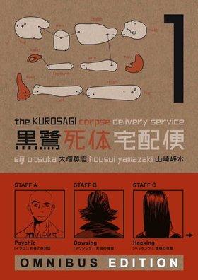 Kuro article