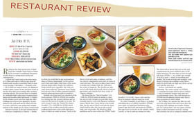 Restaurant review ja ho   cropped article