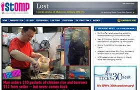 Stomp screen grab 090414 article