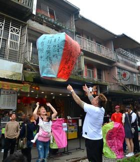 Pingxi lantern a article