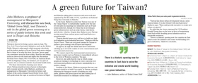 262. green future for taiwan march 16 2017 article