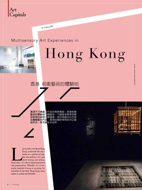 Hk art p32 article