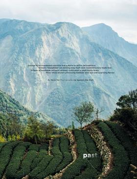Tea p65 article