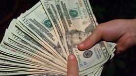 Bani article