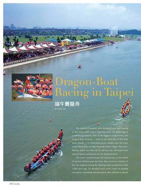 Dragon boats p45 article